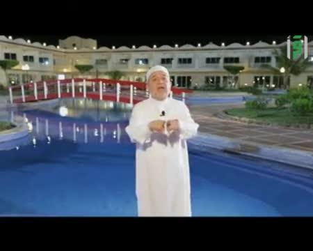 إشراقات في آيات - العبرة في الخواتيم ج3 - تقديم الدكتور أيمن رشدي سويد