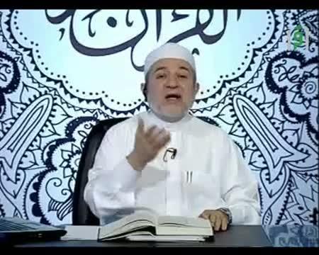 سورة المائدة من الآية 96 إلى 103 - الإتقان لتلاوة القرآن - الدكتور أيمن رشدي سويد