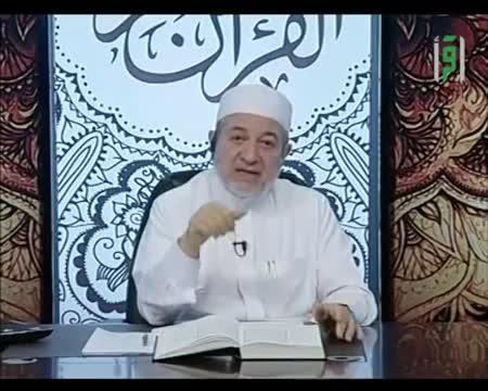 الإتقان لتلاوة القرآن -  سورة الأنعام-  من 74 إلى 81 -   الدكتور أيمن رشدي سويد