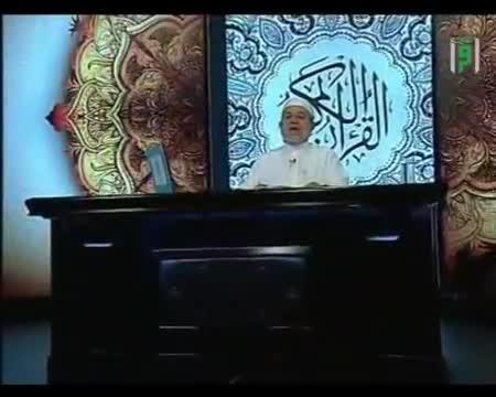 منطومة المفيد في التجويد -  الإتقان لتلاوة القرآن  - الدكتور أيمن رشدي سويد