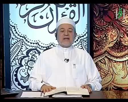 الإتقان لتلاوة القرآن  - سورة الأنعام من 36 إلى 44 - الدكتور أيمن رشدي سويد