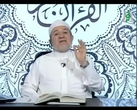 سورة المائدة من 114 - 120 - الإتقان لتلاوة القرآن  - الدكتور أيمن رشدي سويد