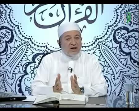 سورة المائدة من الآية 90 إلى 95 - الإتقان لتلاوة القرآن - الدكتور أيمن رشدي سويد