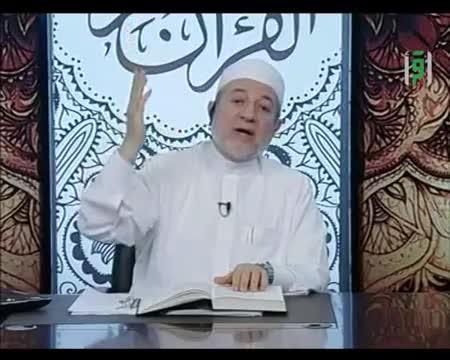 الإتقان لتلاوة القرآن - سورة الأنعام من 69 إلى 73 -  الدكتور أيمن رشدي سويد