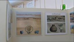 فواصل من أرض السعودية -قصر شبرا التاريخي