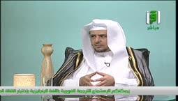مناسك - الإحرام والمواقيت والمحظورات - الدكتور خالد المصلح