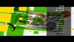 مطبخك - ريش خروف بالفرن - الشيف شادي زيتوني