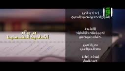 من روائع الأحاديث القدسية - أولياء الله ج1 - الشيخ محمود المصري