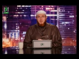 Halal or Haram