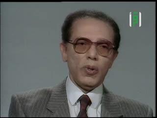 العلم والايمان  - المعجزة اليابانية -  الدكتور مصطفى محمود