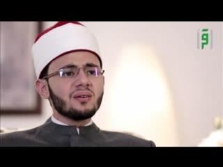 قراءات في آيات - المجتمع المسلم  ج2 - مصعب عرفات