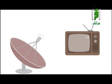 هل تحلم أن يكون لك قناة تلفزيونية - معا دوت كوم