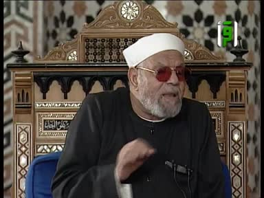 مقتطفات من حديث الشيخ الشعراوي- سورة الواقعة  ج2