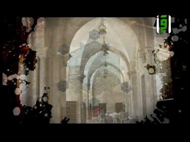 معالم مقدسية - آثار أيوبية
