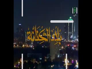 بلاد الكنانة - رحلة في ارض مصر