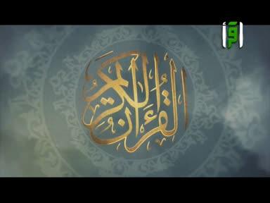 اية وغاية - الحلقة 1- تقديم شهرزاد عزوزة