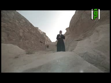 والذاكرات رفيدة حبش - السيدة فكيهة بنت يسار