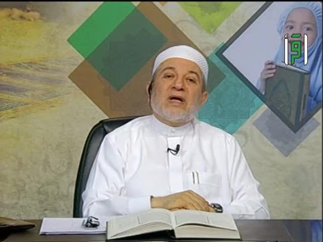 الإتقان لتلاوة القرآن - سورة الأعراف من 58 لغاية 67- الدكتور أيمن رشدي سويد