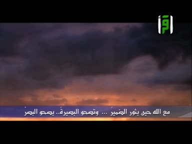 أشعار عبد الرحمن العشماوي - مع الله