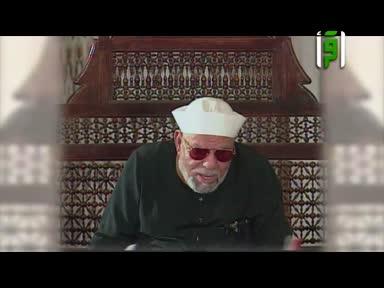 خواطر الشعرواي -يا أيها الذين آمنوا لا ترفعوا أصواتكم فوق صوت النبي