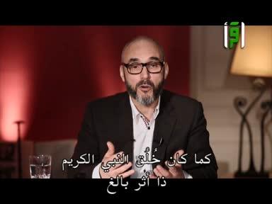 L'islam Actuellement - الإسلام دين معاصر  -مكانة المرأة في الإسلام