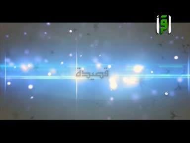 أشعار عبد الرحمن العشماوي - بسلامة الصدر الحياة تطيب