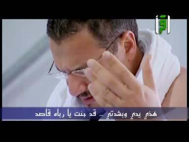 أشعار عبد الرحمن العشماوي - يا من إليه المشتكى