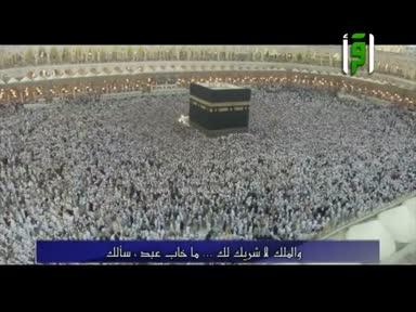 أشعار عبد الرحمن العشماوي - قصيدتي أيامن  ليس لي من مجير  وإلهنا ما أعدلك