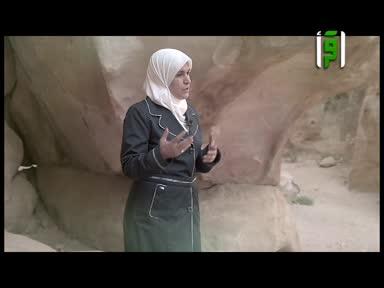 والذاكرات - درة بنت ابي لهب - تقديم رفيدة حبش