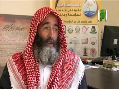 فلسطين أرض وحكاية - النقب