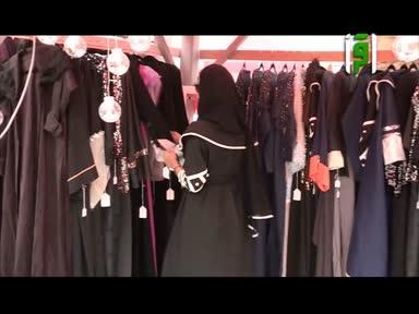 تقارير من ارض السعودية -معرض نسايم