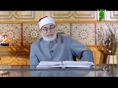 اشراقات في ايات - بر الوالدين سعادة - د. أحمد عيسى المعصراوي