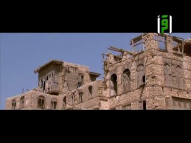 حجازيات -ح4 -تقديم وائل رفيق