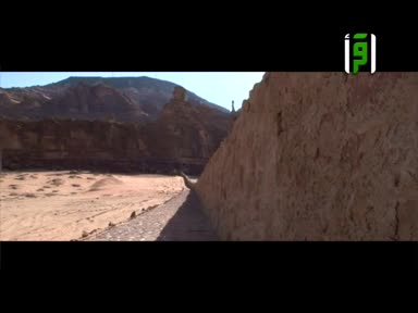 حجازيات -ح6 - تقديم وائل رفيق