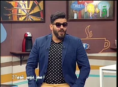 وائل غازي يغازل مرأته على الهواء!! - معا دوت كوم