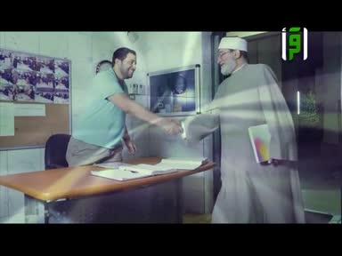 اشراقات في ايات - ح 39 - لتعلم انك مستودع لنعماً كثيرة  - د. احمد المعصراوي