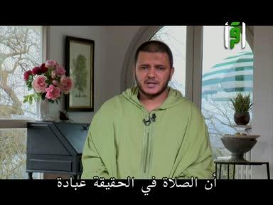 الامة الفتية - وصايا لقمان ج2 - اسماعيل منور