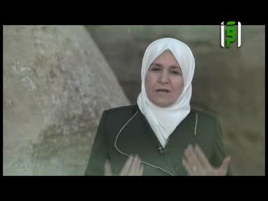 والذاكرات - ح 76 - فاطمة بنت الرسول - رفيدة حبش