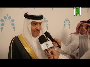 تقارير من ارض السعودية - ح 36 - جائزة الشيخ عبد اللطيف الفوزان لعمارة المساجد