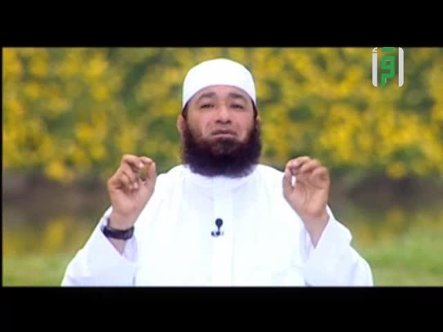 يوم في الجنة - ح 1 - دعوة إلى الله - محمود المصري