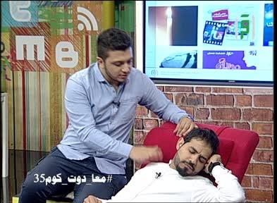 مقدم البرنامج ينام على الهواء - معا دوت كوم