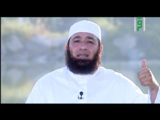 يوم في الجنة - ح 3 - المشتاقون إلى الجنة - محود المصري