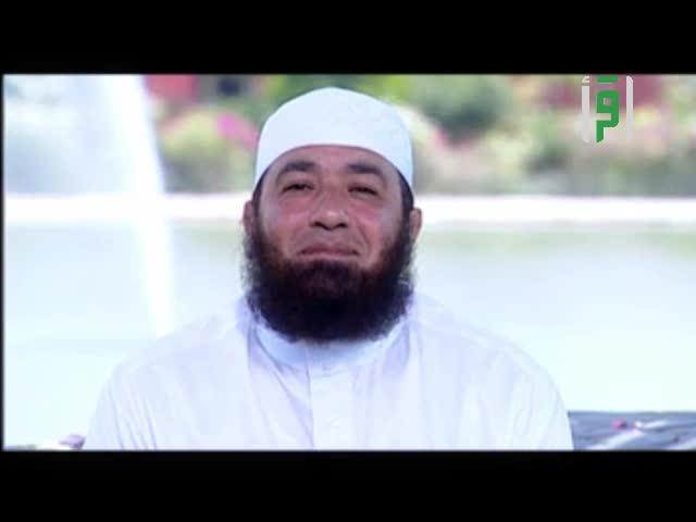 يوم في الجنة - ح13 - النعيم المعنوي لإهل الجنة - محمود المصري