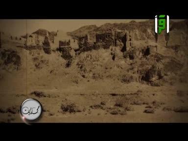 حجازيات -ح12 -تقديم وائل رفيق