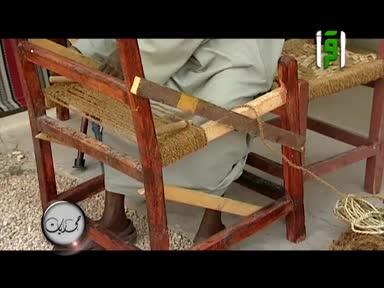 حجازيات -ح13-تقديم وائل رفيق