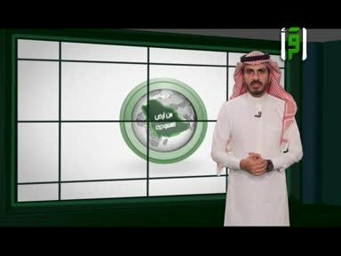 من ارض السعودية - 7- مهرجان اتاريك