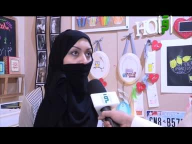 تقارير من ارض السعودية - ح 52 - معرض السعودية الثامن
