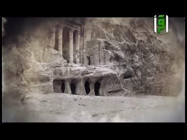 والذاكرات - ح 81 - ام اسحاق الغنوية - رفيدة حبش