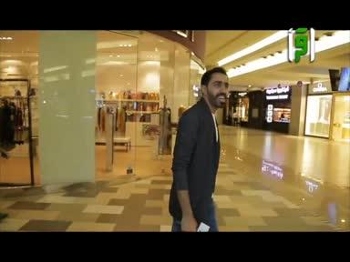 ايش صار ح5 - الشهرة -تقديم محمد الفهيد