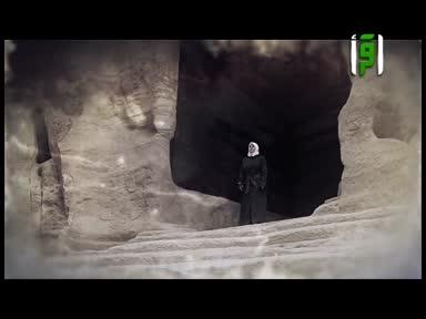 والذاكرات -ح82- ام منيم الأنصارية -رفيدة حبش